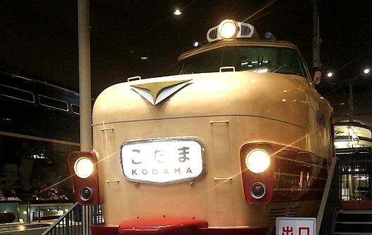 京都鉄道博物館その2